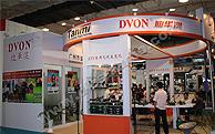 倍受业内人士青睐的DVON牌专业无线话筒再次成为北展亮点