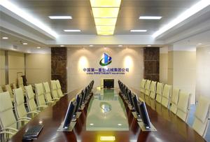 中国一重beplay体育官网下载安卓版开发区国贸公司