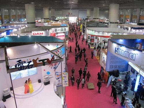 2014中国(广州)国际专业灯光、音响展览会