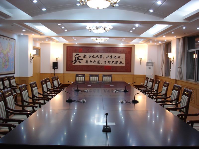 星海空三军常委会议室