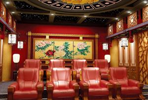 中式-御苑 豪华私人影院