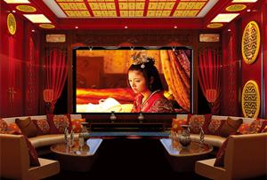 中式-金銮殿 豪华私人影院